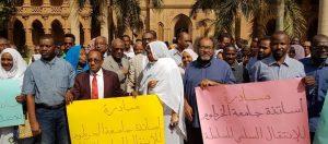 مبادرة أساتذة جامعة الخرطوم:  المبادرة  تكونت انبثاقاً من ثورة الشعب وتأييداً لمطالب الحرية والسلام