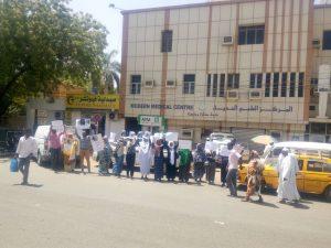 العشرات من أسر المعتقلين السياسين ينظمون وقفة احتجاجية أمام مباني جهاز الأمن