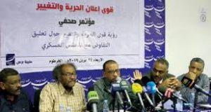 قوى الحرية تعلن عن  حوارات مع أطياف الشعب السوداني بعد  تعثر مفاوضاتها مع (العسكري )