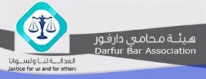 هيئة محامي دارفور تطالب التحالف الديمقراطي للمحامين  بسحب ممثليه في تجمع المهنيين