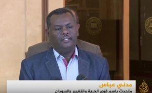 جهات مجهولة تهدد قيادات بـ (التغيير) بالقتل والمؤتمر السوداني يحمل (العسكري) مسؤولية سلامتهم