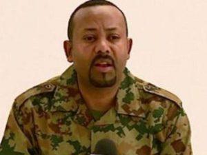 إيلاف: مقتل العقل المدبر لمحاولة الانقلاب في إثيوبيا