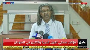 """تجمع المهنيين السودانيين: المبادرة الإثيوبية والأفريقية """"واحدة"""" و""""العسكري"""" يناقض نفسه"""