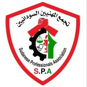 تجمع المهنيين يعلن عن مشاركته في مواكب اليوم الخميس