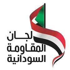 تشييع جثمان الشهيد عثمان أحمد اليوم عقب الافطار إلى مقابر البكري بأم درمان
