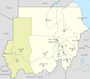 مطالبات باغلاق حدود دارفور الدولية