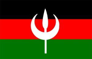 حزب الأمة  القومي يدعو إلى عدم المشاركة في موكب 14ديسمبر