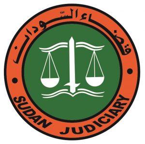 تجمع القضاة السابقين يؤكد تمسكه بترشيح مولانا عبدالقادر لرئاسة القضاء