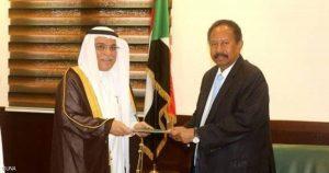 بدعوة نقلها سفيرها في السودان: حمدوك يزور السعودية قريباً