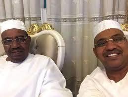 """""""فلول"""" النظام البائد تجمع أطرافها في أنقرة لتخريب عمل الحكومة السودانية"""