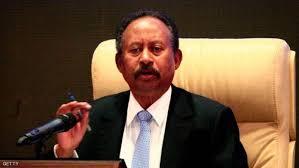 حمدوك يدعو الاتحاد الأوربي للمساهمة في إزالة إسم السودان من قائمة الإرهاب