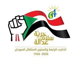 الملتقى السوداني بالرياض يحتفل بالاستقلال والثورة.. الخميس