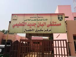 7 وفيات في حادث تفجير في حفل زفاف بالحاج يوسف شرق الخرطوم