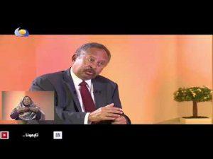 حمدوك: أعايش معاناة المواطنين والعلاج قادم