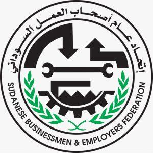 اتحاد أصحاب العمل يطلق مبادرة (نهضة السودان)