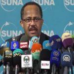 وزارة الصحة تعلن عن الحالة السادسة للاصابة بكورونا