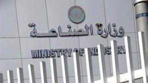 وزارة الصناعة تتوعد المحتكرين والمضاربين  والمخزنين  للسلع بعقوبات شديدة