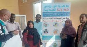 إندبندنت عربية: نساء السودان… من المشاركة في الثورة إلى مواجهة كورونا