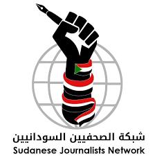شبكة الصحفيين ترفض قرار فصل منتجتين  بقناة النيل الأزرق
