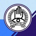 حملة مشتركة من الشرطة والقوات النظامية تضبط (68) عربة غير مقننة