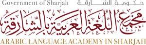 المعجم التاريخي للغة العربية-حكاية مشروع       يضّم المشروع بعد الانتهاء منه أكثر من 40 ألف كتاب ومصدر ووثيقة