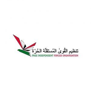 مؤكدة حق الفلسطينيين.. القُوىٰ المُستقِلَّة الحُرَّة: التطبيع قرار سياسي راعى الحالة الاقتصادية والسياسية للبلاد