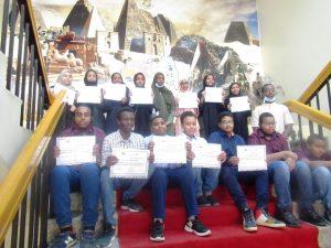 سفارة السودان بالرياض تحتفل بأبنائها وبناتها المتفوقين والمتفوقات بشهادة الأساس