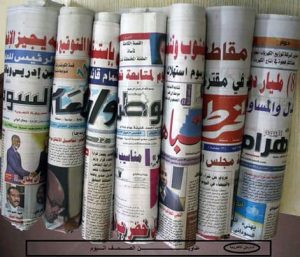 الصحف السياسية اليوم السبت الموافق 23/1/202