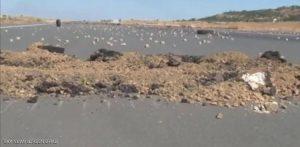 مسلحو تيغراي يدمرون مطار أكسوم الإثيوبي