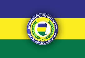 """""""الإتحادي الديمقراطي"""" : مجهودات لإنجاح مبادرة الوحدة الإتحادية"""