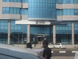 إعتماد بنك قطر فرع السودان مراسل لبنك أمريكي حكومي
