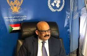 اختيار مندوبة فيجي لرئاسة مجلس حقوق الإنسان