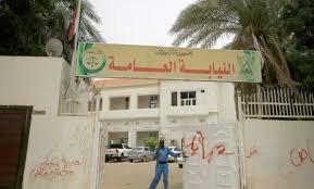 نيابة مكافحة الإرهاب والجرائم الموجهة ضد الدولة تحيل عدد 20بلاغ للمحكمة