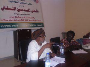ملتقي المبدعيين السودانيين يدشن سلسلة حوارات البناء الثقافي الوطني