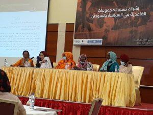 مطالبات بمشاركة النساء في كل مستويات الحكم بالمناصفة