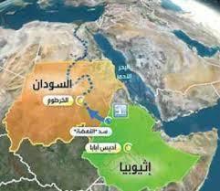 الحدود السودانية الإثيوبية في سياق تاريخي
