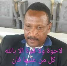 جمعية الصحفيين السودانيين بالسعودية تنعى الزميل محمد عمر الأمين