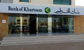 فصل موظف ببنك الخرطوم لتعمده تعطيل تحويلات المواطنيين