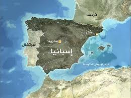 اسبانيا تؤكد استعدادها لمساندة السودان