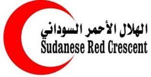 مؤتمر صحفي لجمعية الهلال الأحمر الاحد