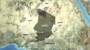 الصراع التشادي- التشادي واثره على الأمن الوطني السوداني