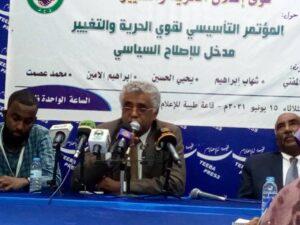 أحزاب سياسية تتواثق على قيام المؤتمر التأسيسي لقوى الحرية والتغيير والرجوع إلى منصة التأسيس