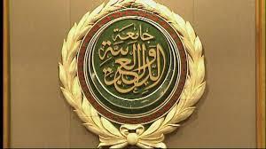 جامعة الدول العربية تدعو مجلس الامن لعقد اجتماع بشأن سد النهضة