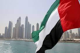 اليوم العالمي للسلام… تقدير خاص لجهود الإمارات العربية