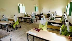 من المقرر ان يبدأ الاثنين المقبل-العام الدراسي (2021ـ 2022) .. هل يتم التاجيل ؟