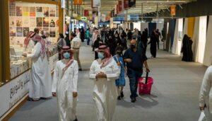 معرض الرياض للكتاب: تظاهرة ثقافية لها ما يميزها