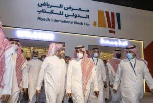 السعودية: إعفاء دور النشر في معرض الرياض الدولي للكتاب من قيمة إيجار الأجنحة