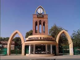 جامعة الخرطوم توضح أسباب تردي الخدمات بداخليات الوسط وتؤكد انتظام الامتحانات